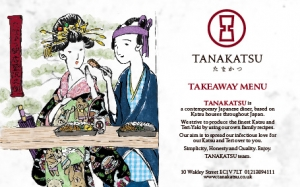 TANAKATSU takeaway MENU, A contemporary Japanese diner in London, based on Katsu houses throughout Japan.